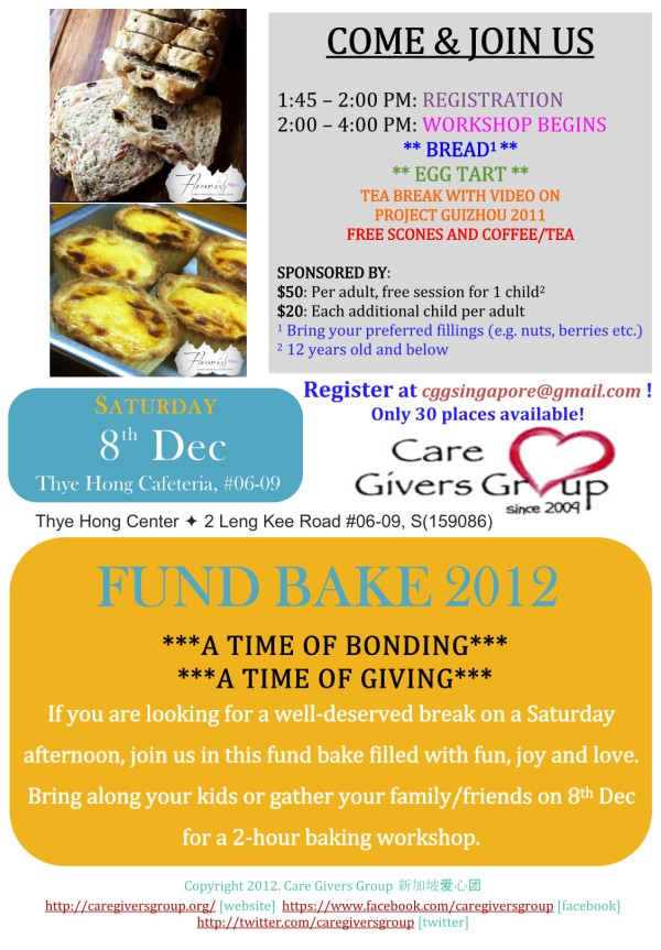CGG Fund Bake Dec 2012 - Thye Hong Center